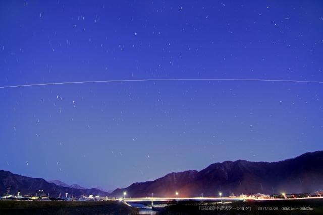 ISS国際宇宙ステーション きぼう