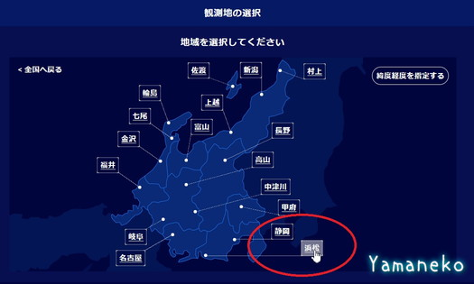 JAXA KIBO宇宙放送局 #きぼうを見よう