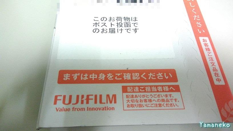 富士フィルムメタバリアEX